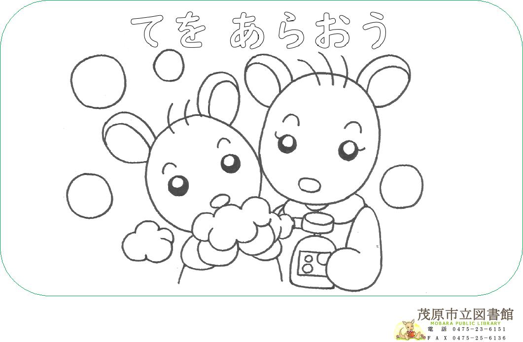 f:id:mobaratosyokan:20200515144803p:plain