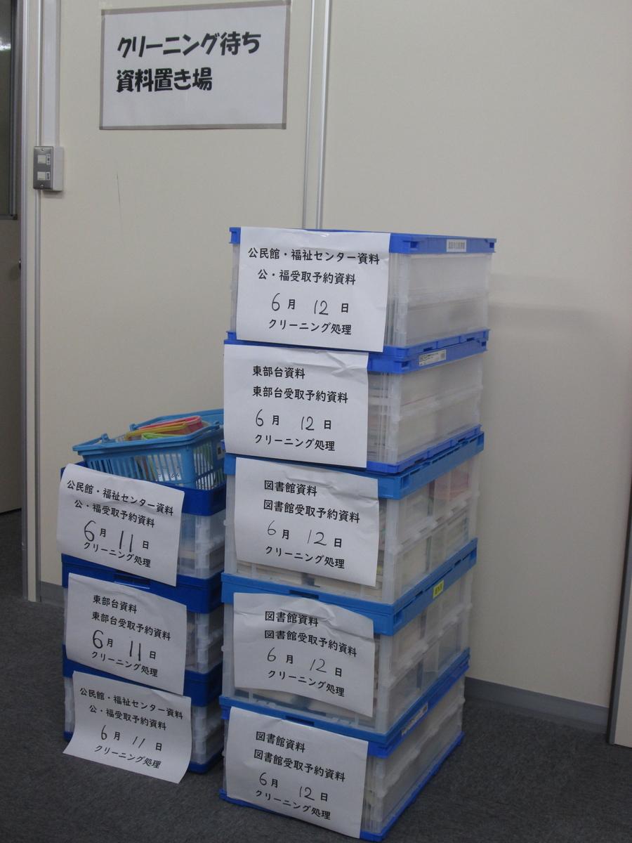 f:id:mobaratosyokan:20200612120502j:plain
