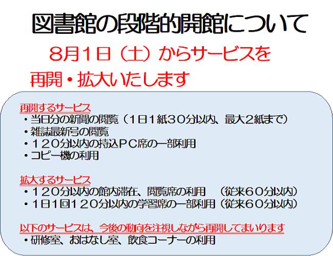 f:id:mobaratosyokan:20200802112934p:plain