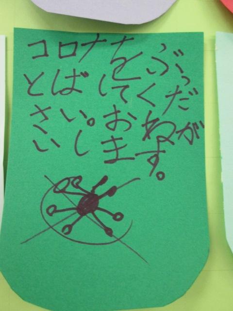 f:id:mobaratosyokan:20200820163147j:plain