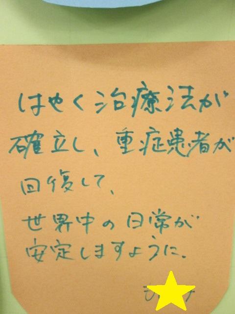 f:id:mobaratosyokan:20200820171815j:plain