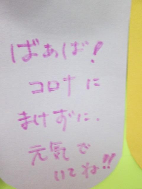 f:id:mobaratosyokan:20200820171853j:plain