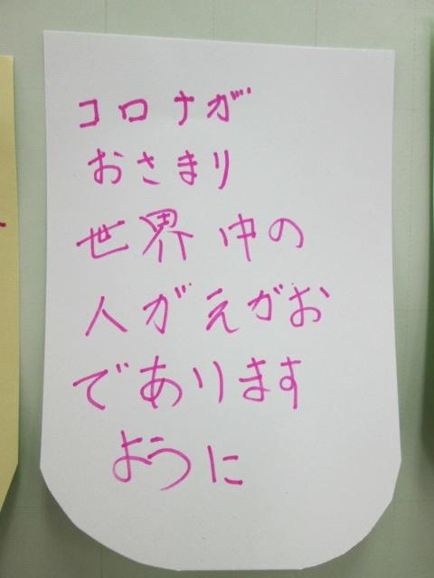f:id:mobaratosyokan:20200820171927j:plain