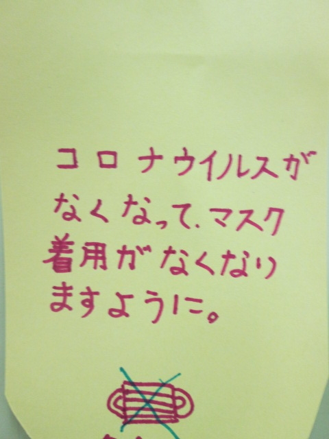 f:id:mobaratosyokan:20200820171959j:plain