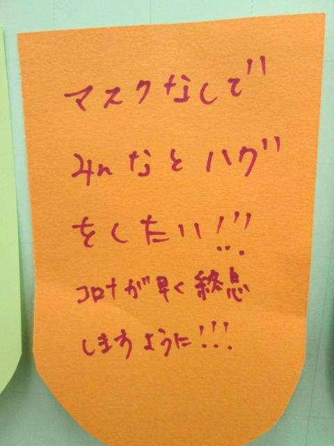 f:id:mobaratosyokan:20200820172024j:plain