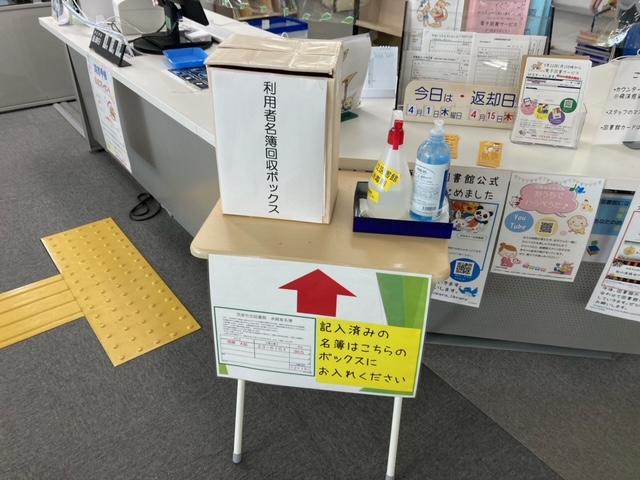 f:id:mobaratosyokan:20210401155221j:plain