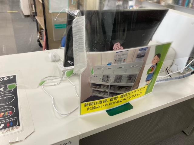 f:id:mobaratosyokan:20210401155323j:plain