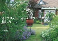 f:id:mobaratosyokan:20210722111030j:plain