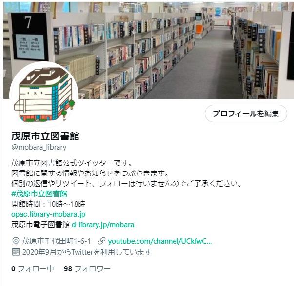 f:id:mobaratosyokan:20210919142617j:plain