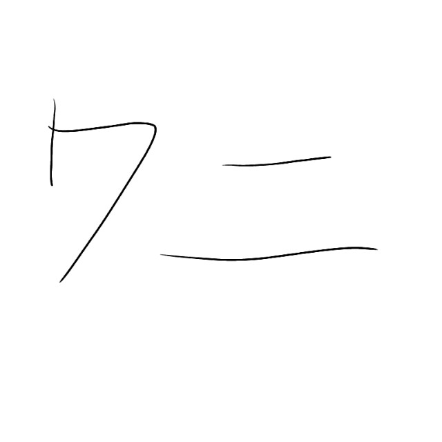 f:id:mobchara-buizu:20170705002045j:image