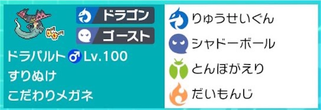 f:id:mobchara-buizu:20200101115312j:image