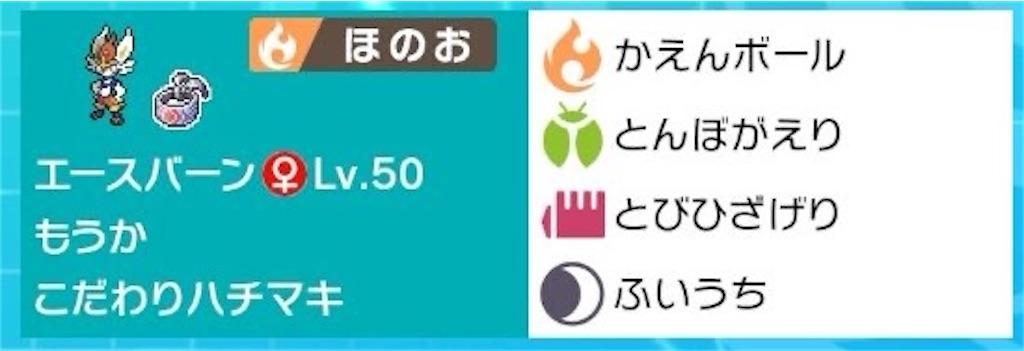 f:id:mobchara-buizu:20200101121033j:image