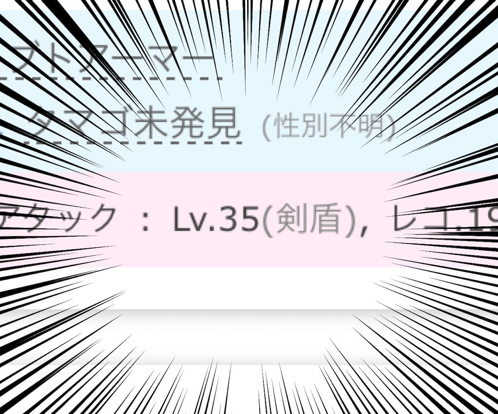 f:id:mobchara-buizu:20200102133015p:image