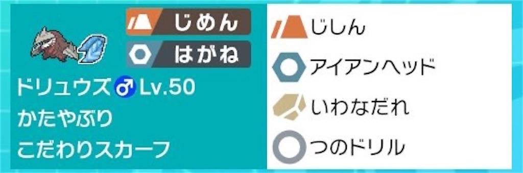 f:id:mobchara-buizu:20200122165433j:image