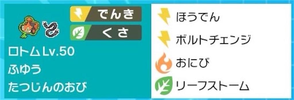 f:id:mobchara-buizu:20200122165853j:image