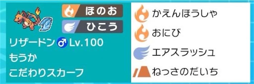 f:id:mobchara-buizu:20201001190239j:image