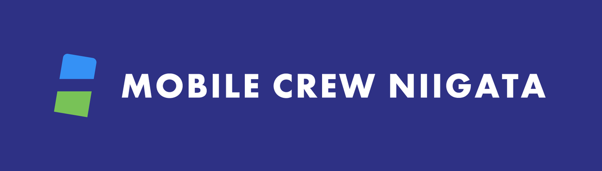 f:id:mobile-crew:20190815001536p:plain