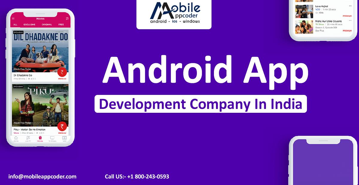 f:id:mobileappcoder:20210303203925j:plain