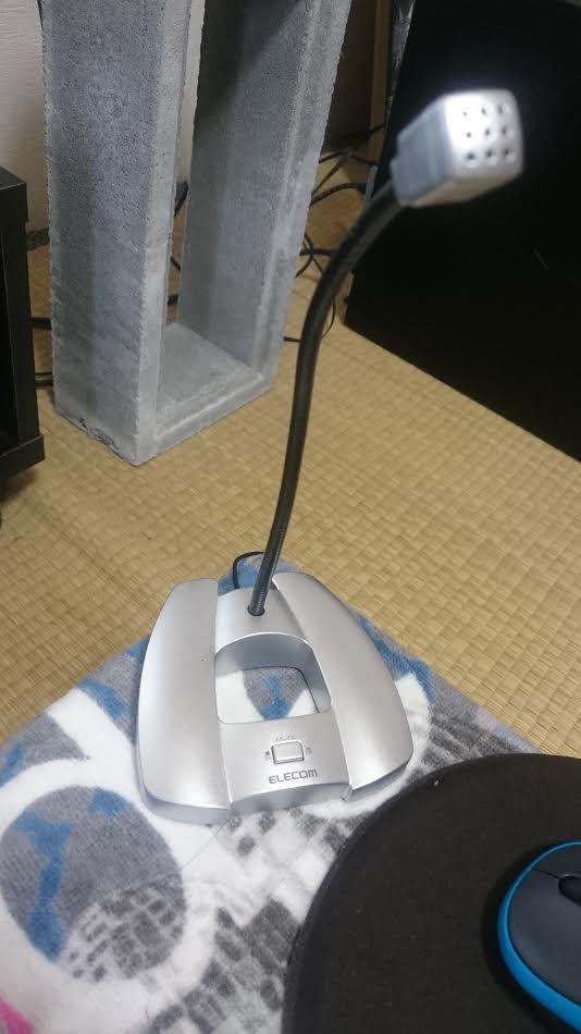 PCマイク ELECOM MS-STM87SV