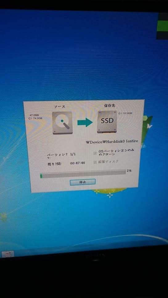 Transcend SSD scopeでクローン作成中
