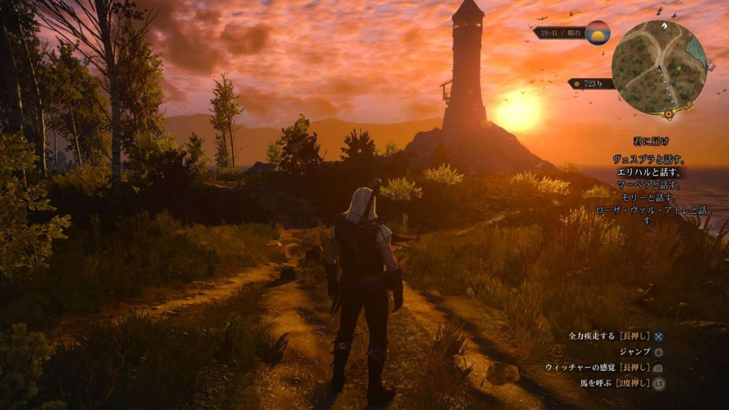 THE WITCHER3の夕方の景色