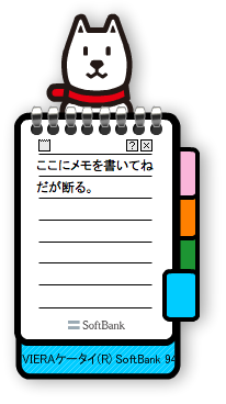 f:id:mobileiroiro:20100114140525p:image