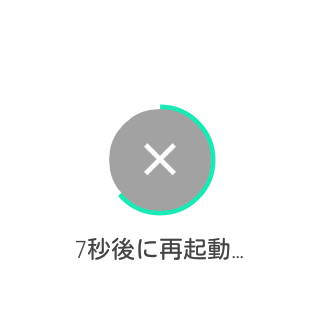 f:id:mobileiroiro:20150530170236p:plain