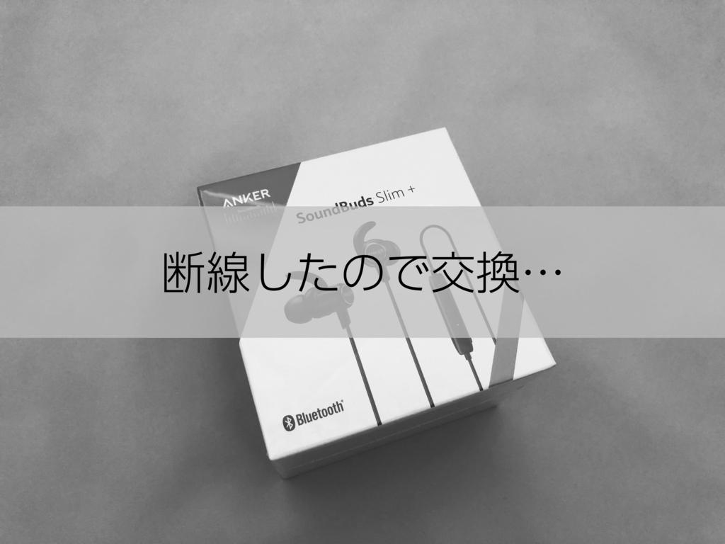 f:id:mobileiroiro:20180501132138j:plain