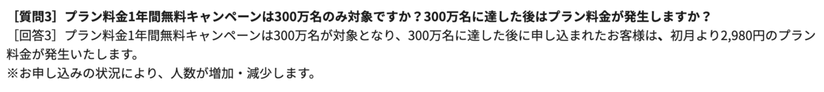 f:id:mobileiroiro:20200512224058p:plain