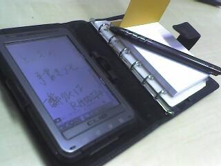 f:id:mobilesalesman:20080313084011j:image