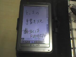 f:id:mobilesalesman:20080313084058j:image
