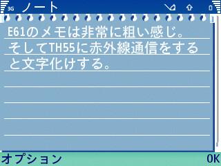 f:id:mobilesalesman:20080409082713j:image