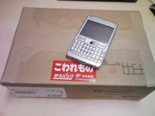 f:id:mobilesalesman:20080516151026j:image