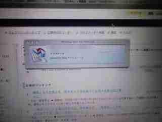 f:id:mobilesalesman:20080521145852j:image