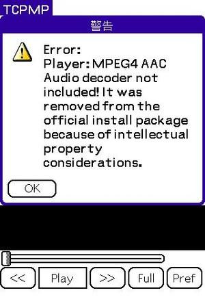 f:id:mobilesalesman:20080528092922j:image