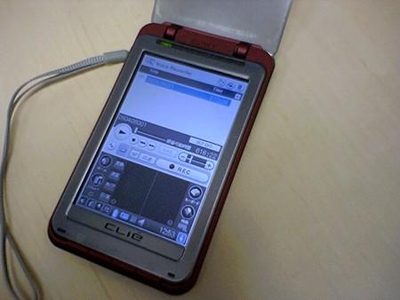 f:id:mobilesalesman:20080529125330j:image