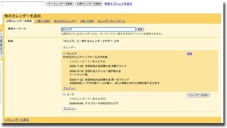 f:id:mobilesalesman:20080717100035j:image