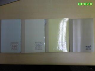 f:id:mobilesalesman:20081031092858j:image
