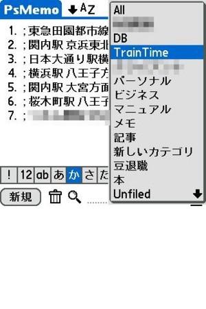 f:id:mobilesalesman:20081111121704j:image