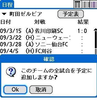 f:id:mobilesalesman:20090317131320j:image
