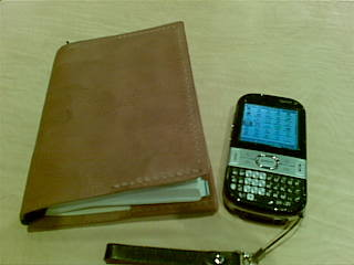f:id:mobilesalesman:20090410144400j:image