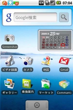 f:id:mobilesalesman:20090925073146j:image