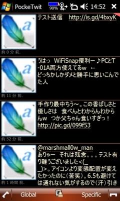 f:id:mobileuser:20091012161245j:image
