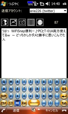 f:id:mobileuser:20091012161248j:image
