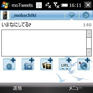 f:id:mobileuser:20100206163411j:image