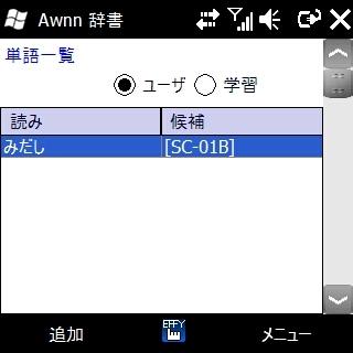 f:id:mobileuser:20100301221459j:image