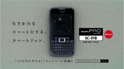 f:id:mobileuser:20100306223607j:image