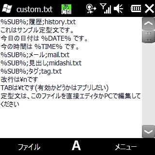 f:id:mobileuser:20100308102615j:image