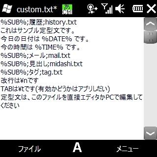 f:id:mobileuser:20100309014918j:image