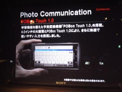 R0024504.JPG